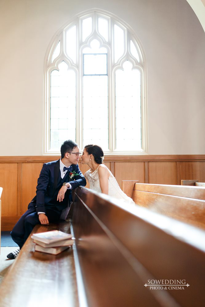 Erin&Caleb-wedding-SD-0210