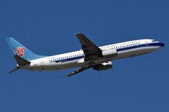 China Southern Airlines B-2696 (Howard_Pulling) Tags: camera hongkong photo airport nikon december photos picture 2015 howardpulling d5100