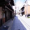 R0051838 (昭和のかず) Tags: 京都市 おかき 上七軒 北野白梅町 みたらし団子 日栄堂 菓匠・宗禅