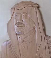 King Salman Bin Abdulaziz, Custodian of the two Holy Mosques (Khalil Najmi Medallion Portrait Artist) Tags: wood pakistan two portrait sharif army prime carved king artist hand force air ministry president navy mint kingdom prince bin deputy relief holy agency e saudi arabia medallion crown arabian foreign missions bas sama sculptor minister mosques salman finance affairs monetary najmi khalil custodian hermain abdulaziz raheel deodara khadim shareefain armygen