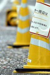 DSC_5156b (Alireza PourNaghshband) Tags: road light abstract texture yellow japanese focus pattern bright notice text transport depthoffield font shining luminous brilliant incandescent