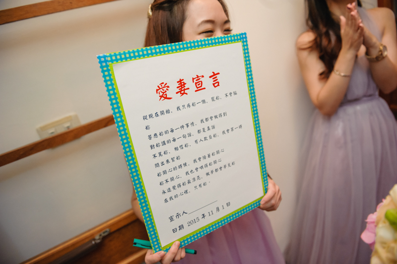 芙洛麗婚攝,芙洛麗,芙洛麗婚宴,婚攝小勇,台北婚攝,紅帽子工作室-084
