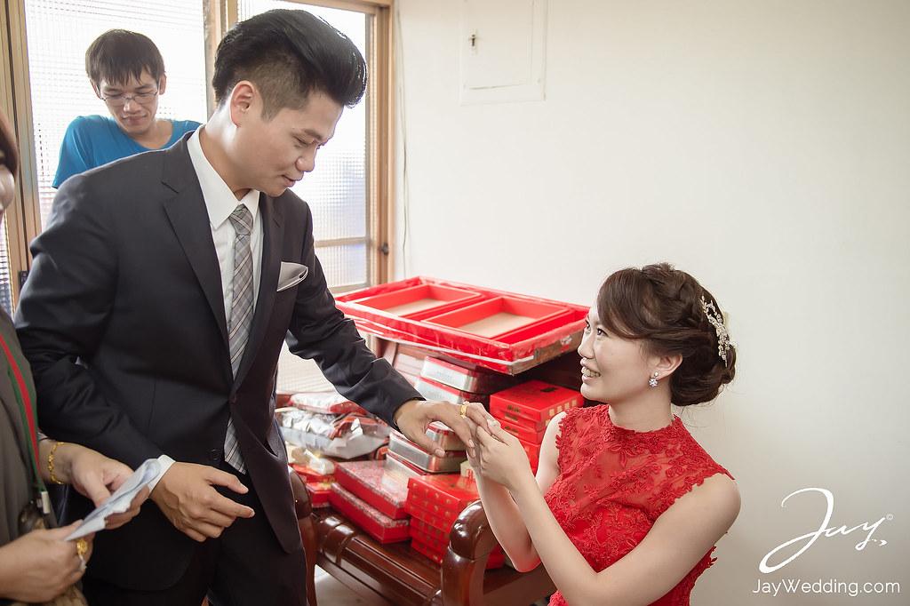 婚攝,婚禮記錄,桃園翰品,飯店,儀式,訂結,西敏,手工婚紗,婚禮紀錄,JAY HSIEH,A-JAY,036
