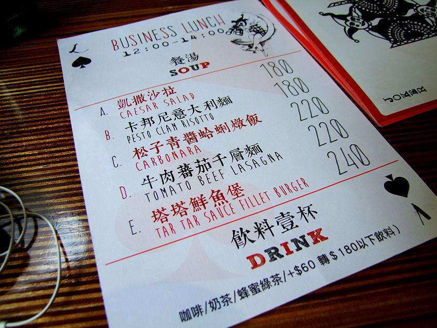 DSCF1903_副本