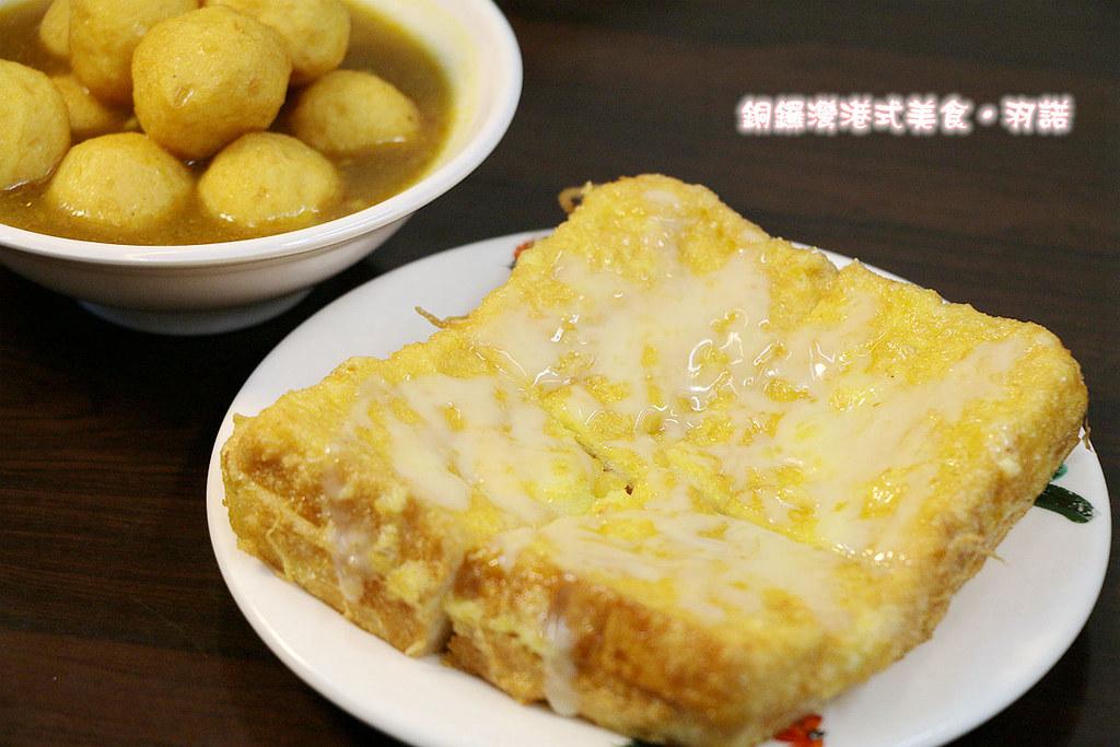 銅鑼灣港式美食081