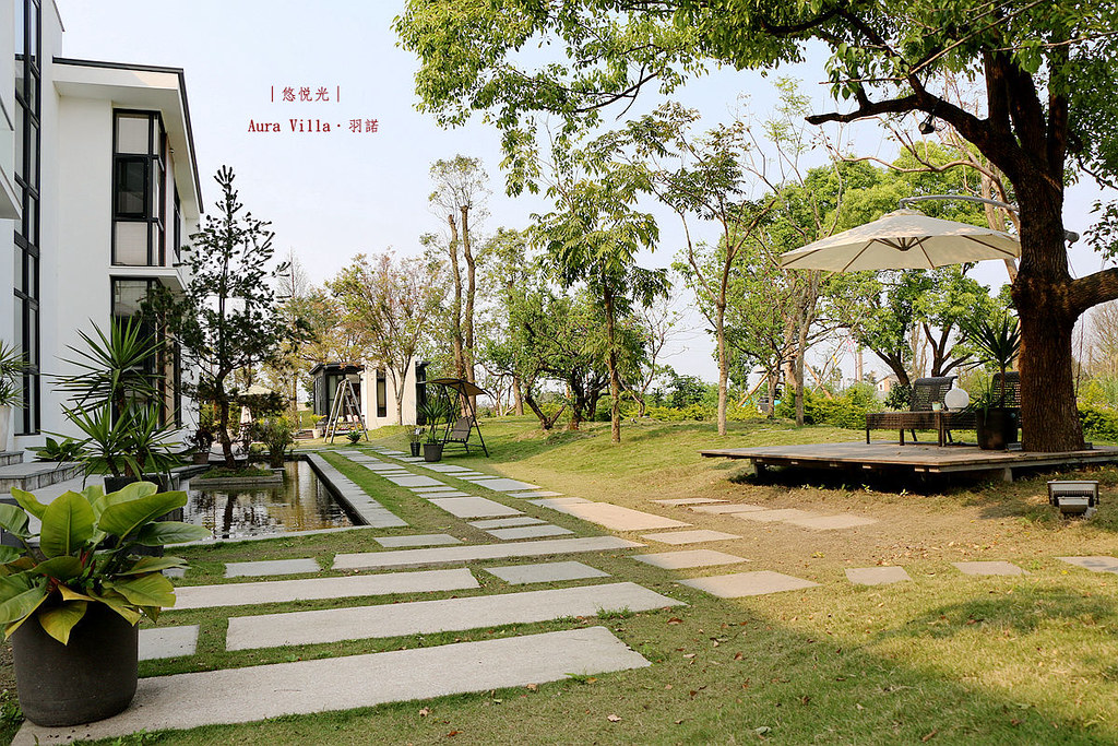 Aura Villa - 悠悅光105