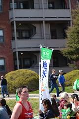 Hiragana, Katakana and kanji (hansntareen) Tags: flag kanji runners hiragana katakana 2016bostonmarathon