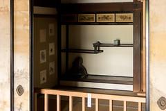 Shodenji Temple, Kyoto (Christian Kaden) Tags: japan architecture temple kyoto  architektur  kioto kansai  slidingdoor tempel    slidingscreen schiebetr fusuma  raumteiler   shodenji   chigaidana schiebewand   versetzteregalbretter