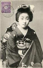 Bara Kanzashi 1910s (Blue Ruin 1) Tags: rose japan japanese postcard crest osaka obi mon bara 1910s obijime geishahouse kamon kanzashi meijiperiod apprenticegeisha taishoperiod tondaya osakamaiko