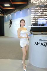 IMG_1899d (mingyan6688) Tags: honda model nissan showgirl suzuki mazda hyundai  ssangyong         mitsubis 2016