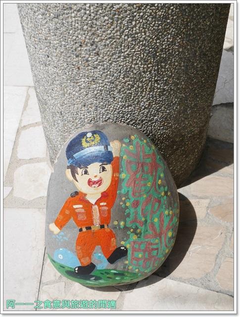 台東旅遊.景點.海洋驛站.鐵道藝術村.霍爾移動城堡.台東轉運站image013
