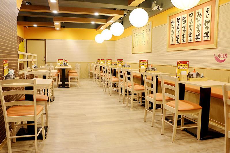 勝里日式豬排專賣店020