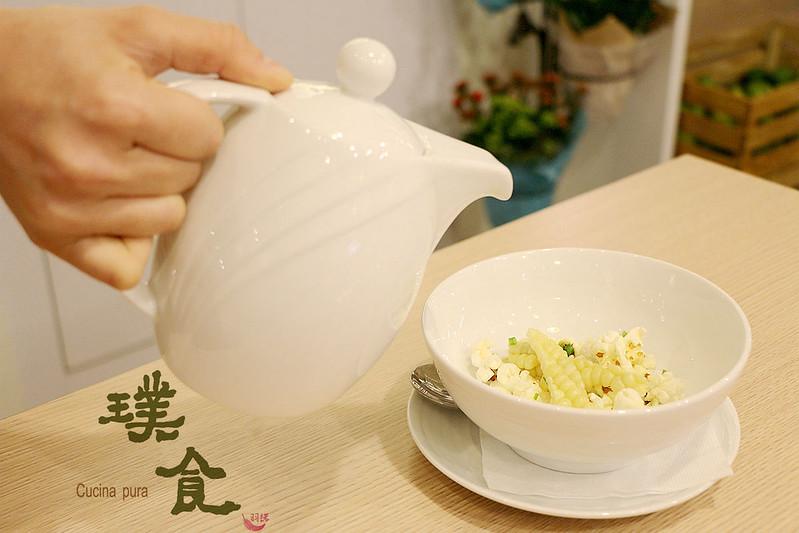 璞食Cucina pura餐廳093