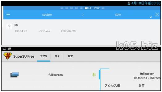 kingo-root-windows06
