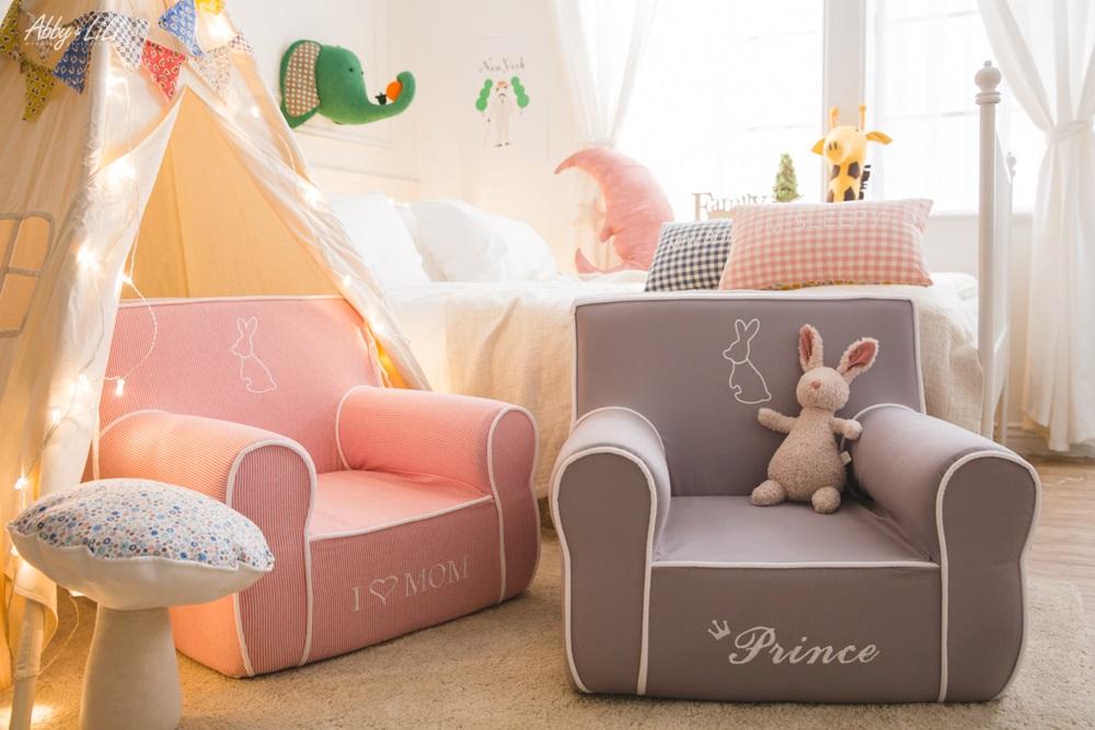 Jumping Rabbit 兔子跳跳兒童沙發