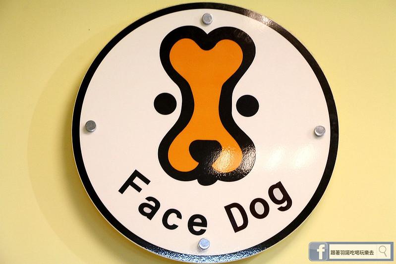 FaceDog粉絲狗寵物造型坊80