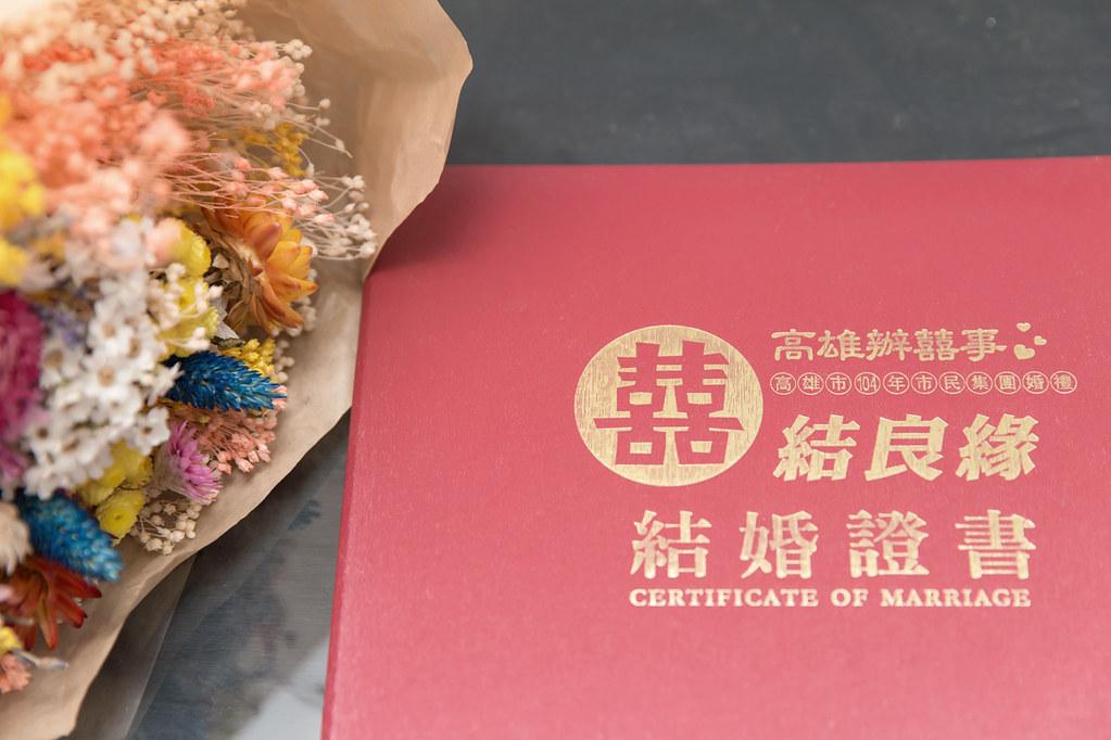 160109_高雄婚攝 (4)