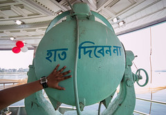 Thug (arnabjosephite) Tags: river dhaka launch bangladesh meghna rivercruise buriganga