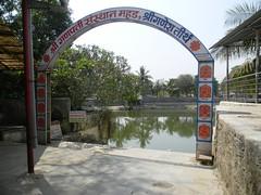 Pond in premises of Varad Vinayak Ganpati Temple, Mahad (Sachin Baikar) Tags: india temples maharashtra ganpati ashtavinayak maharashta mahad varadvinayak photographybysachinbaikar