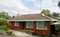 1A Old Bush Rd, Yarrawarrah NSW