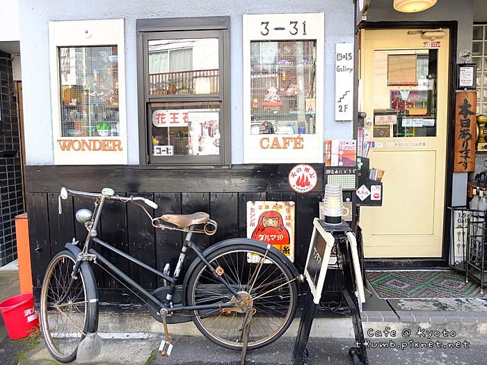 2013汪達咖啡01.jpg