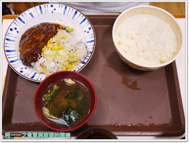 すき家.Sukiya.京都神戶美食. 鰻魚飯.漢堡排.平價image017