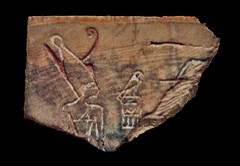 Fragment of an ivory label showing pharaoh Den, wearing the double crown of Upper and Lower Egypt (Historystack) Tags: africa earth politics government solarsystem bronzeage ancientegypt milkyway historyofegypt 30thcenturybc earlydynasticperiodofegypt denpharaoh