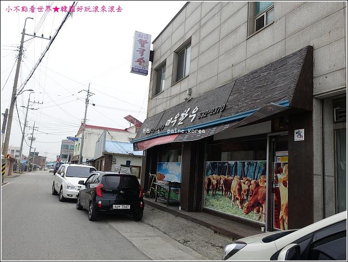 牙山MIWOO韓牛 (1).JPG