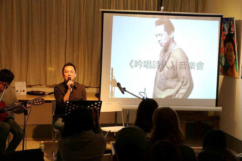 安祖在樹樂集的詩歌吟唱會043