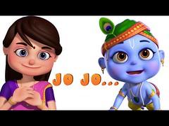 Jo Achyutananda - Telugu Rhymes And Lullabies - 3D Animation (neharani47) Tags: nurseryrhyme nurseryrhymes kidschannel nurseryrhymessongs telugurhymes nurseryrhymesforkids telugunurseryrhymes babylullably kidslullably kidsrhyems nurseryrhymesforbabies