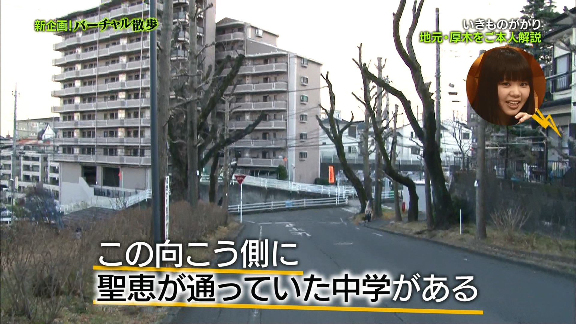 2016.03.11 全場(バズリズム).ts_20160312_013922.291