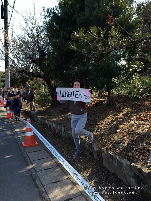2016京都馬拉松14.JPG