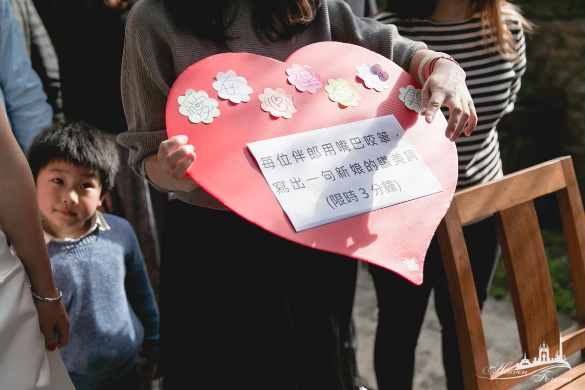 婚禮記錄@京樺婚宴會館_0030.jpg