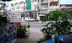 3 rd (Levana Una Laitman) Tags: thailand asia thai pattaya chonburi