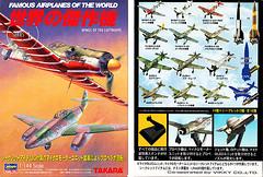 Takara famous aircaft series Vol 1 (scobot) Tags: airplane aircraft ww2 takara luftwaffe 1144