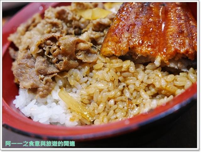 すき家.Sukiya.京都神戶美食. 鰻魚飯.漢堡排.平價image024