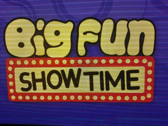 Big Fun Showtime Screen