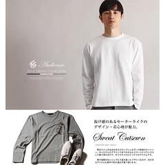 February 02, 2016 at 04:19PM (audience_jp) Tags: fashion japan tokyo audience style  madeinjapan kouenji   sputnicks ootd