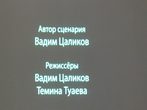 Grazhdane_Beslana 113
