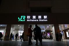 P1020050.jpg (Ryosuke Yagi) Tags: building night buildings tokyo town view shot nightshot scene electronics  akihabara nightscene nightview electronic   electronictown
