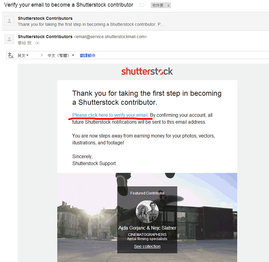 shutterstock 投稿