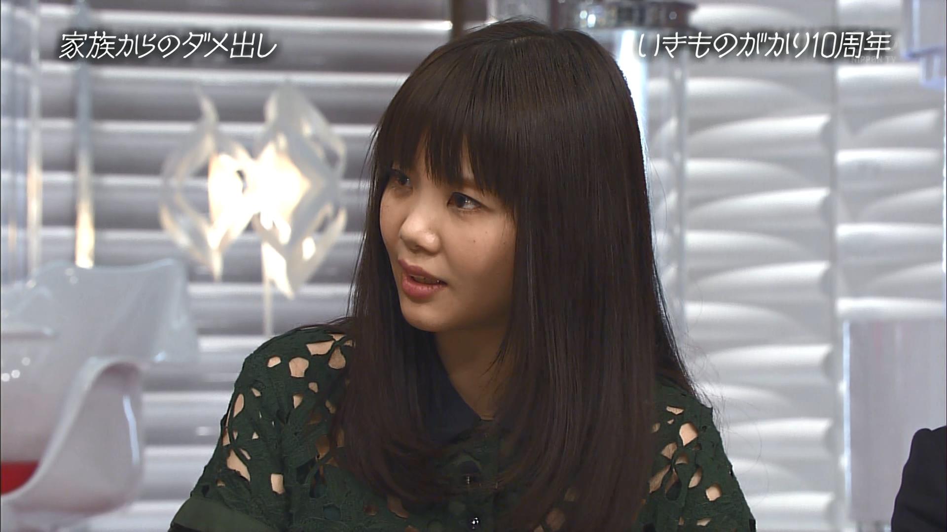 2016.03.13 全場(おしゃれイズム).ts_20160313_233450.919
