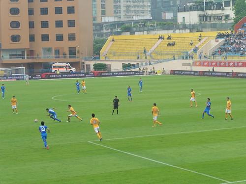 Guangzhou R&F 1 - 1 Jiangsu Suning, Chinese Super League