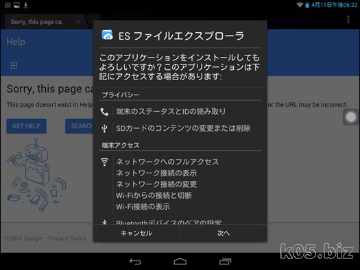 challenge-app02