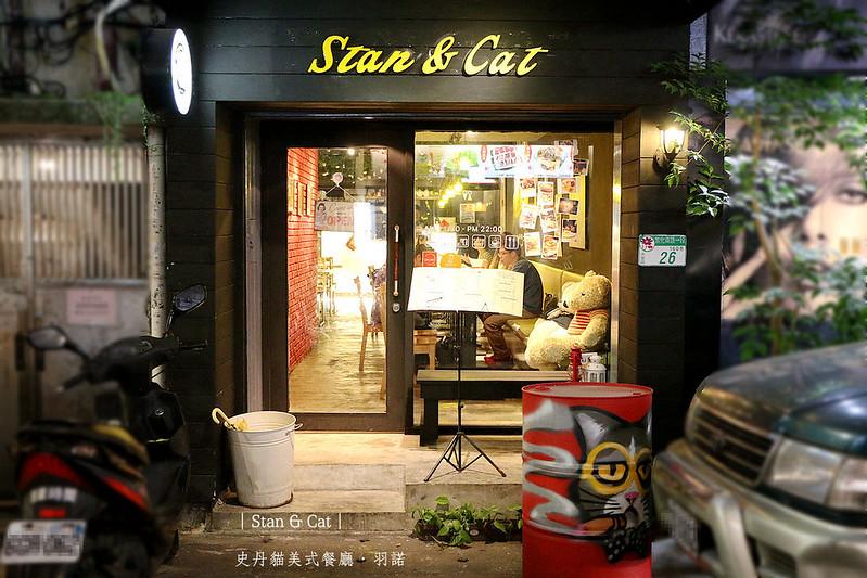 Stan & Cat 史丹貓美式餐廳03
