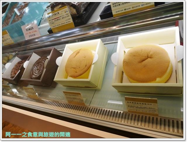 宜蘭羅東伴手禮.米酪客生活烘焙.鴨賞鹹蛋糕.起司蛋糕.蛋捲.甜點image026
