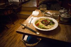 谷中 じねんじょ (mijabi) Tags: chicken eos tokyo curry 東京 24mm yanaka カレー 谷中 isco 自然薯 eos6d じねんじょ