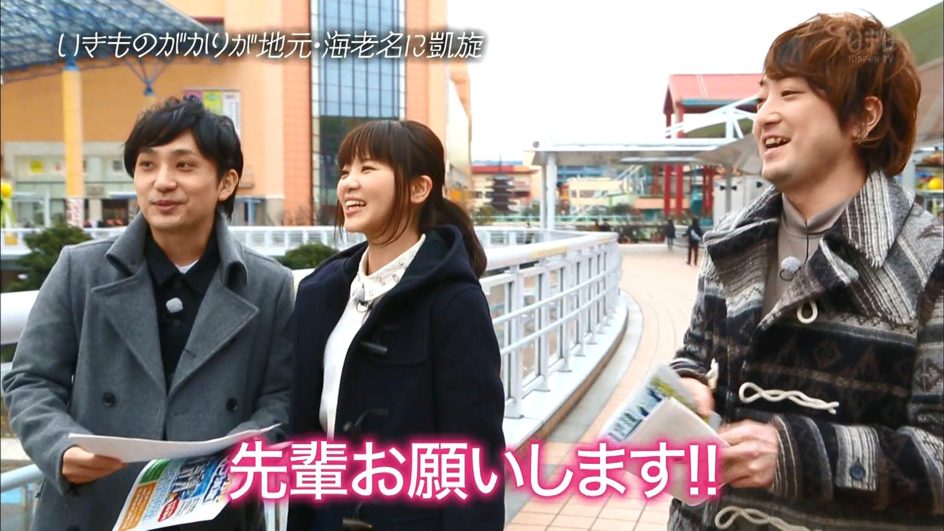 2016.03.13 全場(おしゃれイズム).ts_20160314_010359.631
