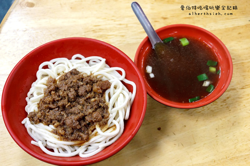 桃園區牛肉麵