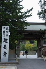 20160410-DSC_7803.jpg (d3_plus) Tags: sky plant flower history nature japan trekking walking temple nikon scenery shrine bokeh hiking kamakura fine daily bloom  28105mmf3545d nikkor    kanagawa   shintoshrine   buddhisttemple dailyphoto sanctuary   thesedays kitakamakura  28105   fineday   28105mm  holyplace historicmonuments  zoomlense ancientcity        28105mmf3545 d700 281053545 nikond700  aiafzoomnikkor28105mmf3545d 28105mmf3545af aiafnikkor28105mmf3545d